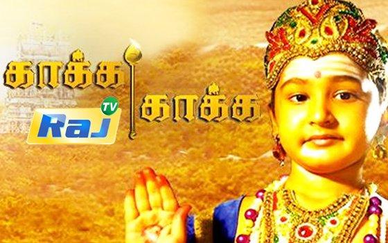 Raj TV Serial Kakka Kakka
