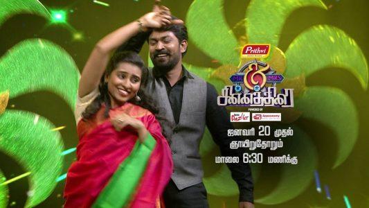 Chinnathirai Show Contestants Name