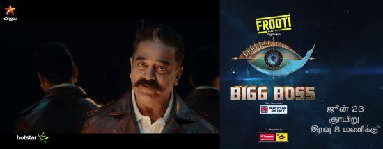 Tamil bigg boss season 4