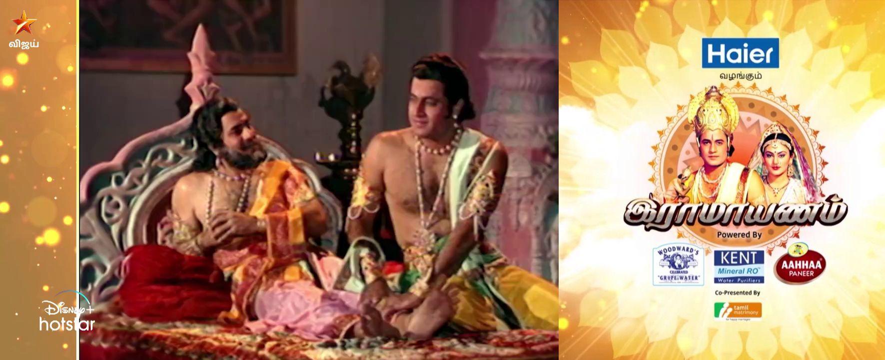 Ramayanam Serial On Vijay TV