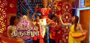 Vijay Super Sundays