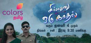Colors Tamil Serial Sillunu Oru Kadhaal