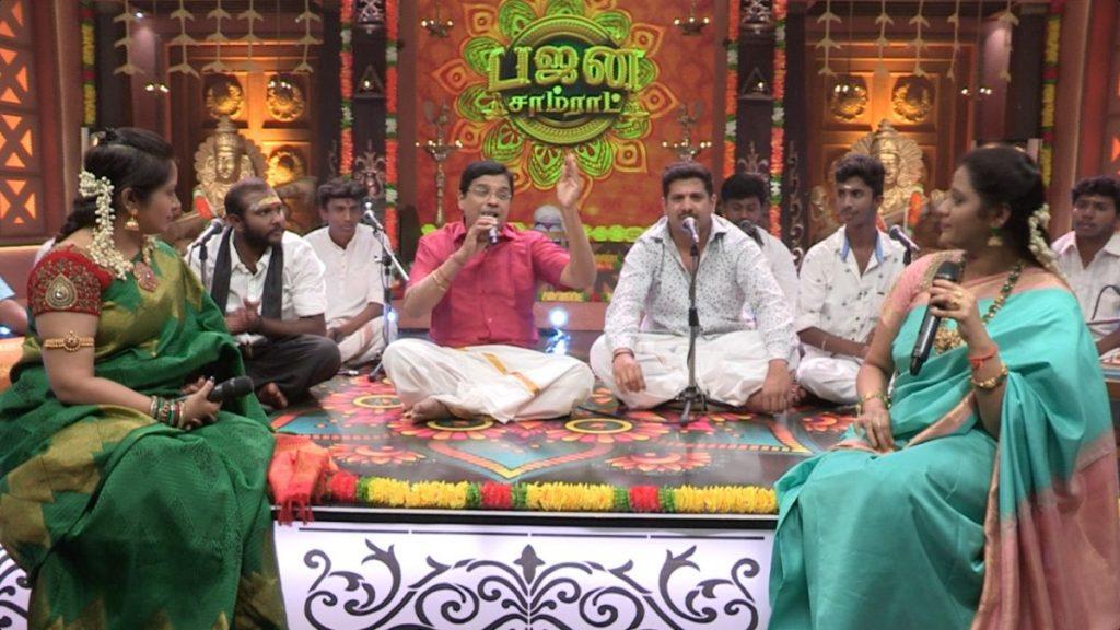 Bhajan Samraat Ponkal Special