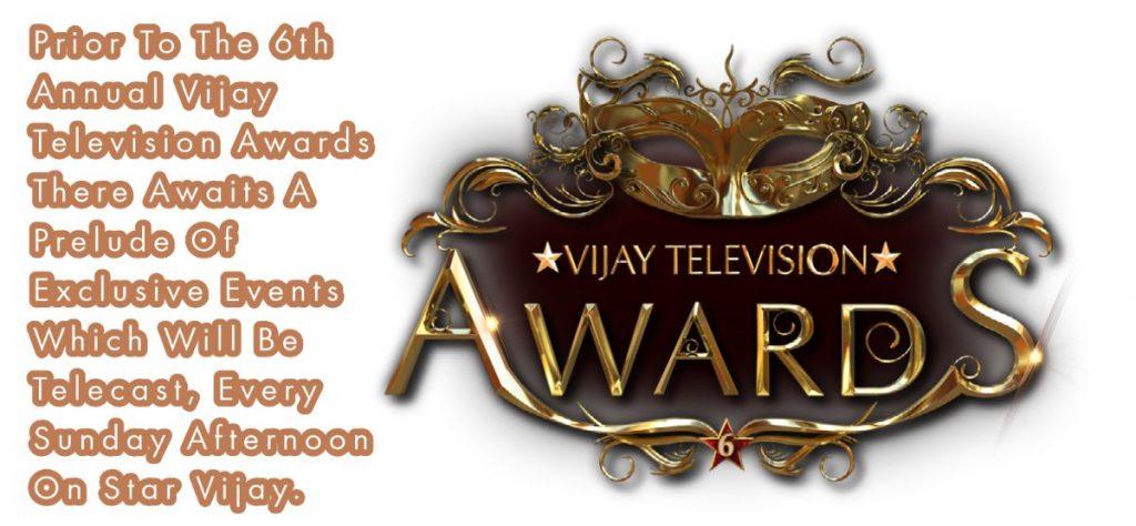 Vijay TV Awards