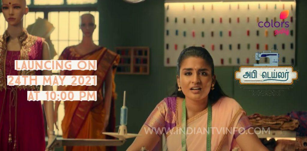Reshma Muralidharan in Abhi Tailors Serial