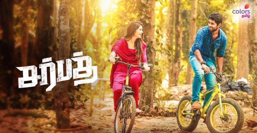 Sarbath Movie Direct Release
